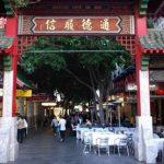 Chinatown-australiane